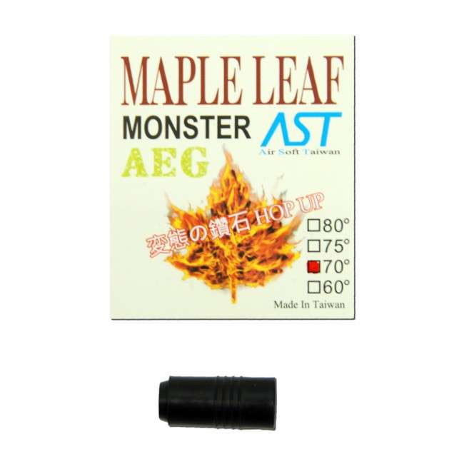 Maple Leaf Monster AEG 70 Degree Hop-Up