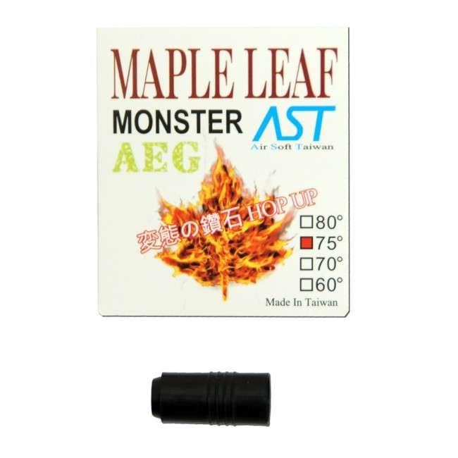 Maple Leaf Monster AEG 75 Degree Hop-Up